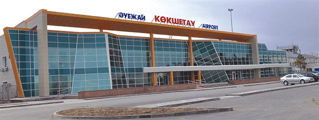 Аэропорт Кокшетау (Kokshetau Airport).3