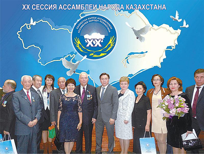 выступление президента республики казахстан назарбаеева нурсулта: