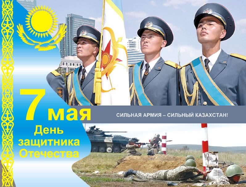 Официальные праздники Республики Казахстан - Праздники и выходные в Казахстане