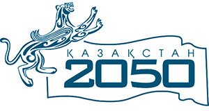 kazak2050