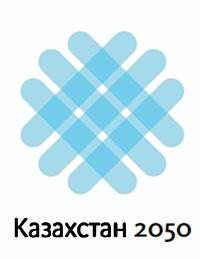 kaz2050