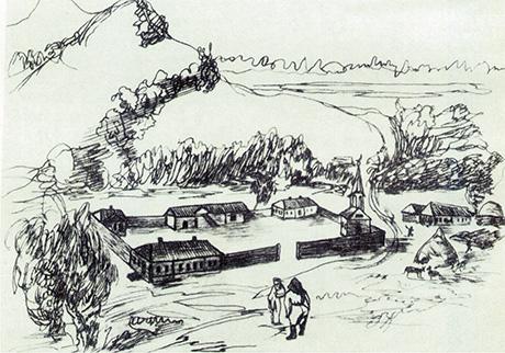 Сырымбет. Рисунок Шокана Уалиханова