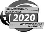 123-2-1